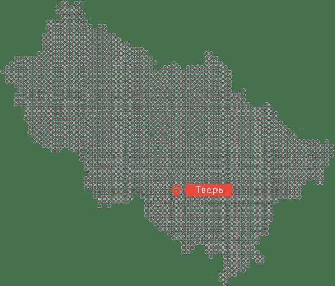 скупка проблемных авто на раборку в Твери и по всей Тверской области